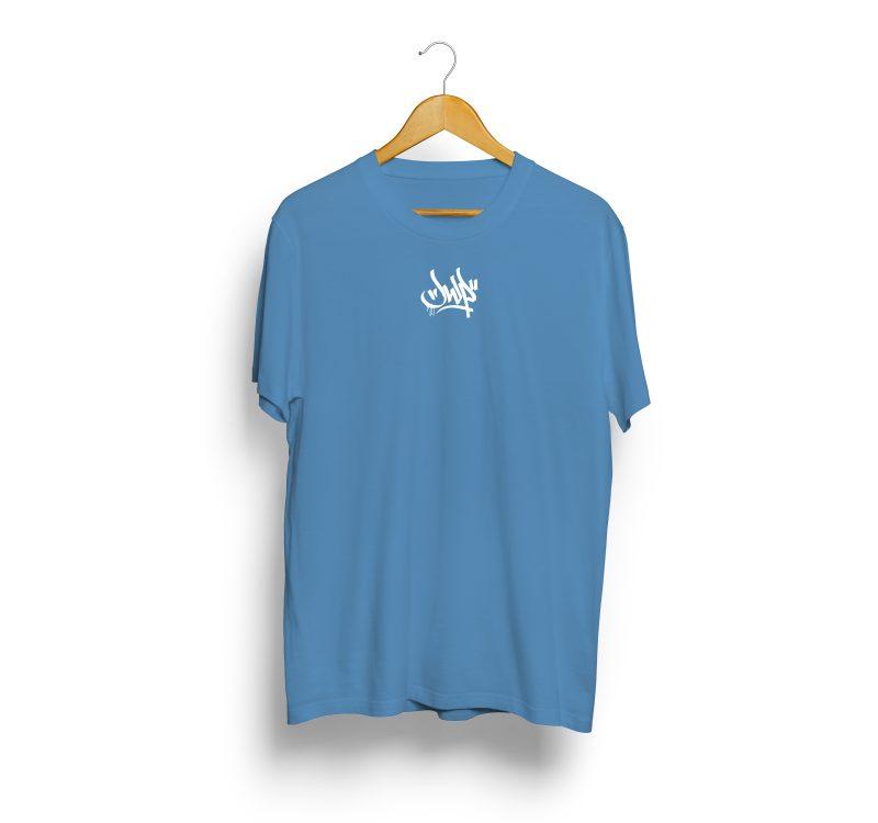 JWP T-Shirt Nerwosol Light Blue – Preorder